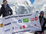 CLIMB FOR CANCER