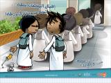 Nazeeh Wartan back to school