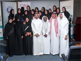 البيك يكرم الفتيات المشاركات من جامعة الأعمال والتكنولوجيا