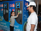 ALBAIK ANNUAL ANTI-LITTERING CAMPAIGN ATTRACTS CHILDREN AT RED SEA MALL