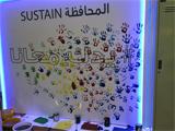 """البيك يقوم بتوعية الأطفال بالمحافظة على البيئة المدرسية من خلال حملته البيئية لهذا العام  بشعار """"يدّك معانا"""""""