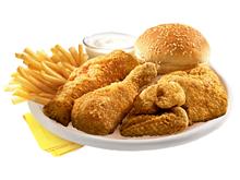 ALBAIK Chicken Meal