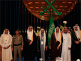 ALBAIK GOLD SPONSOR OF THE RIYADH ECONOMIC FORUM