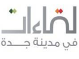 ALBAIK GOLD PARTICIPANT OF THE LIQAAT FORUM