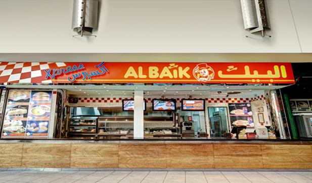 Albaik albaik story for Art cuisine jeddah
